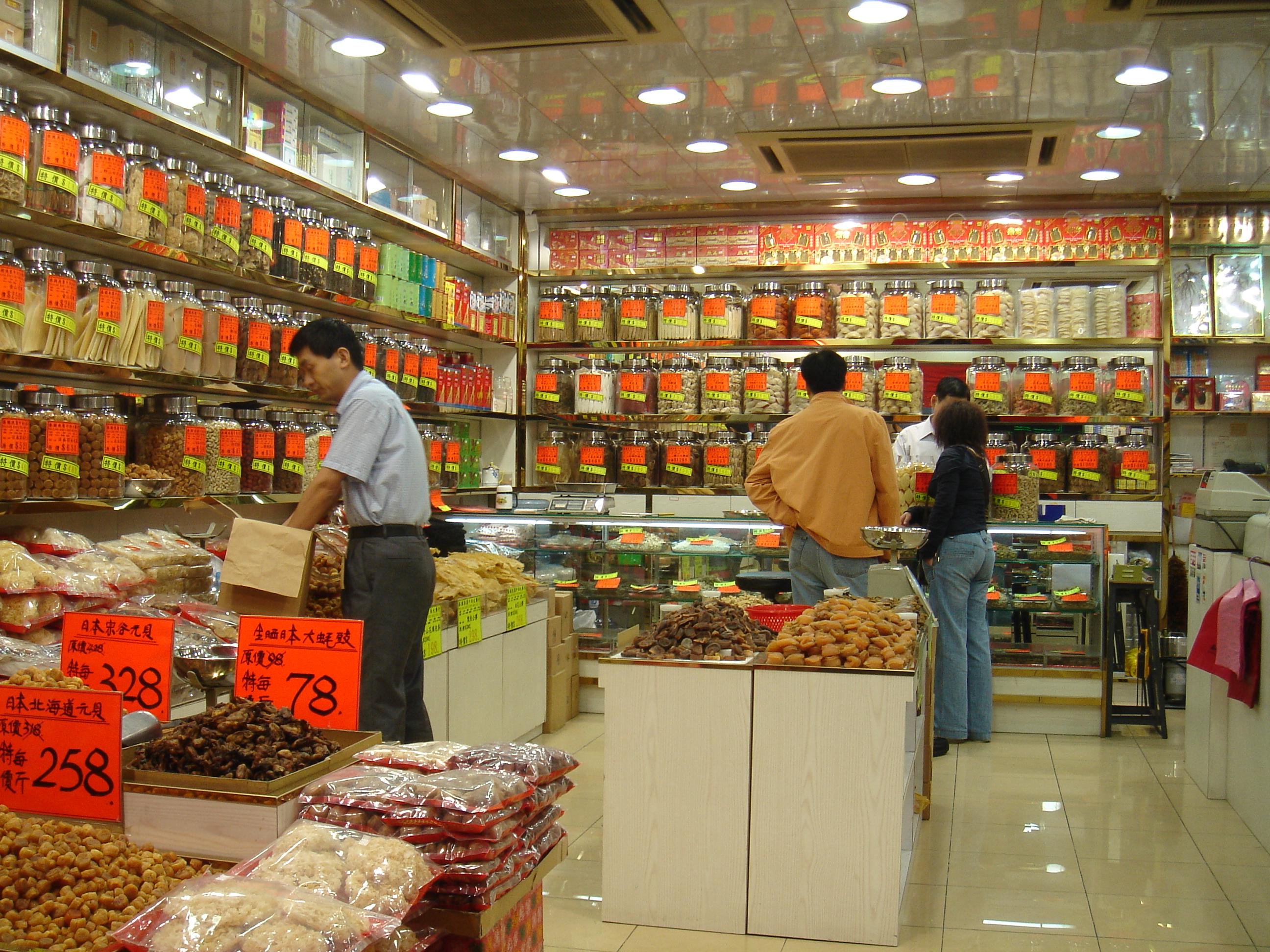 Traditionelle Arzneimittelhandlung in Hongkong Foto: Mailer diablo / wikipedia